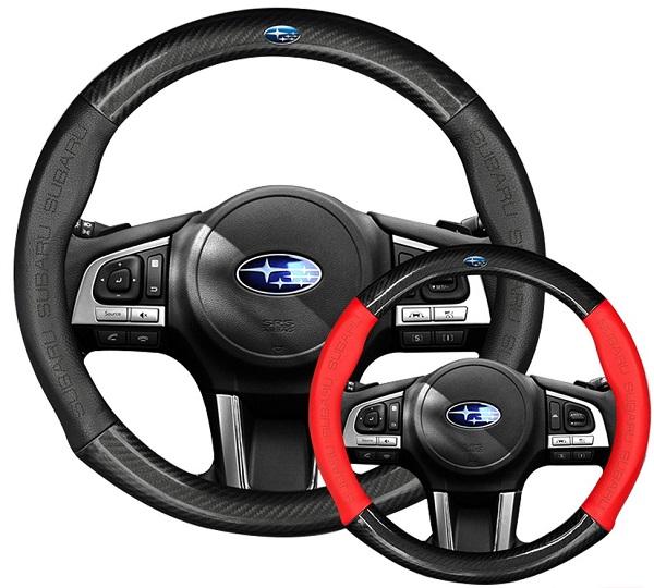 Có nên mua bọc vô lăng ô tô hay không? Nên mua bọc vô lăng loại nào? Bọc vô lăng Subaru