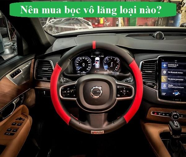 Nên mua bọc vô lăng ô tô loại nào tốt, mua ở đâu rẻ, đẹp? Có nên mua bọc vô lăng ô tô hay không?