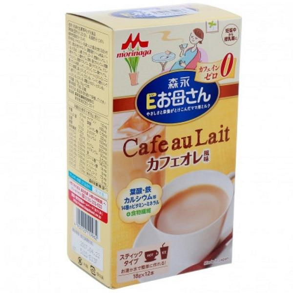 Sữa bầu Morinaga có dễ uống không? Sữa bầu Morinaga vị cafe