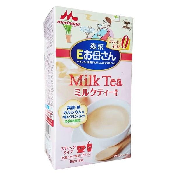 Sữa bầu Morinaga có dễ uống không? Sữa bầu Morinaga vị trà sữa