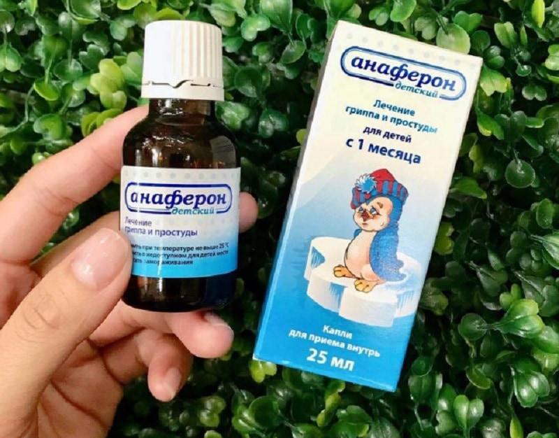 Thuốc Anaferon có thực sự tốt cho trẻ. Thuốc tăng sức đề kháng dành cho trẻ sơ sinh