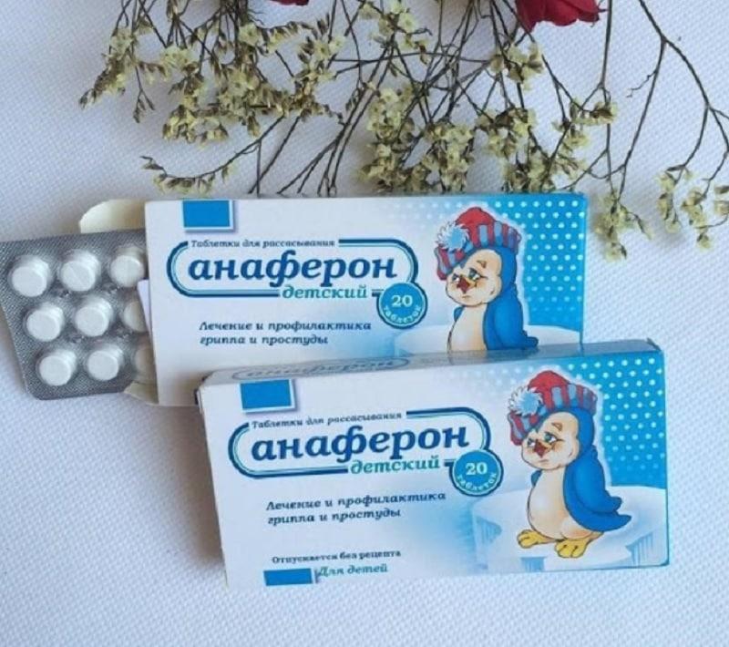 Thuốc Anaferon có thực sự tốt cho trẻ. Có nên dùng thuốc Anaferon cho trẻ không?